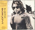 BON JOVI Always JAPAN CD5