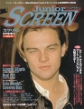 LEONARDO DiCAPRIO Junior Screen (5/98) JAPAN Magazine
