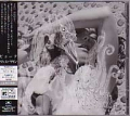 BJORK Vespertine JAPAN CD w/Bonus Track
