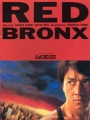 JACKIE CHAN Red Bronx JAPAN Movie Program