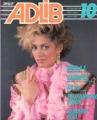 SHEILA E Adlib (10/85) JAPAN Magazine