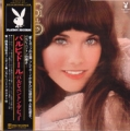 BARBI BENTON Barbi Doll JAPAN LP