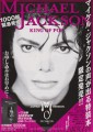 MICHAEL JACKSON King Of Pop Japan Book JAPAN Advance Flyer