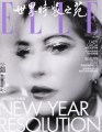 LADY GAGA Elle (1/20) CHINA Magazine