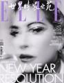 LADY GAGA Elle (1/20) CHINA Magazine