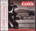 NICK KAMEN Us JAPAN CD
