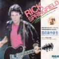 RICK SPRINGFIELD What Kind Of Fool Am I? JAPAN 7