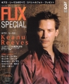 KEANU REEVES Flix Special No.3 JAPAN Picture Book
