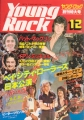 BAY CITY ROLLERS Young Rock (12/77) JAPAN Magazine