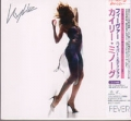 KYLIE MINOGUE Fever JAPAN 2CD Special Edition