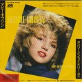 DEBBIE GIBSON Only In My Dreams JAPAN 7