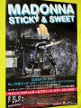MADONNA Sticky & Sweet CD+DVD JAPAN Advance Poster