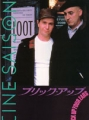 PRICK UP YOUR EARS Original JAPAN Movie Program GARY OLDMAN ALFRED MOLINA