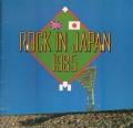 CULTURE CLUB Rock In Japan 1985 JAPAN Tour Program w/The Style Council, The Associates & Go West