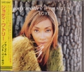 JODY WATLEY If I'm Not In Love JAPAN CD5 w/4 Mixes