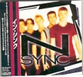 NSYNC Nsync JAPAN CD with 2 BONUS TRACKS!