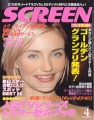 CAMERON DIAZ Screen (4/01) JAPAN Magazine