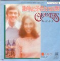 CARPENTERS Bless The Beasts & Children JAPAN 7