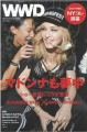 MADONNA WWD Beauty Japan (9/16/16) JAPAN Magazine