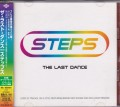 STEPS Last Dance JAPAN 2CD w/Bonus Track