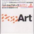 PET SHOP BOYS PopArt The Hits JAPAN 3CD Limited Edition Box Set