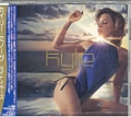 KYLIE MINOGUE Light Years JAPAN CD w/Bonus Track & Hidden Track