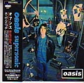 OASIS Supersonic JAPAN CD5 w/Demos and Live Track