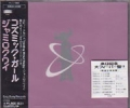 JAMIROQUAI Cosmic Girl JAPAN CD5 w/Remixes