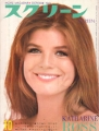 KATHARINE ROSS Screen (10/69) JAPAN Magazine