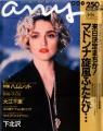 MADONNA Any (3/1/90) JAPAN Magazine