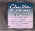 CELINE DION Be The Man JAPAN CD5 Promo Only