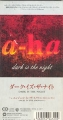 A-HA Dark Is The Night JAPAN CD3