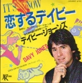 DAVY JONES It's Now JAPAN 7