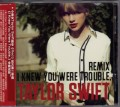 TAYLOR SWIFT I Knew You Were Trouble CHINA CD5