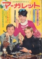 MAN FROM UNCLE Margaret (2/12/67) JAPAN Magazine