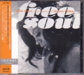 DIANA ROSS Free Soul: The Classic Of Diana Ross JAPAN CD
