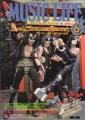 KISS Music Life (6/76) JAPAN Magazine