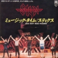 STYX Music Time JAPAN 7