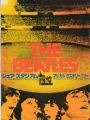 BEATLES Beatles At Shea Stadium/Magical Mystery Tour JAPAN Movie Program