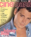 JOHNNY DEPP Cinemania (10/96) SPAIN Magazine