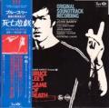 BRUCE LEE Game Of Death Original Soundtrack Recording JAPAN LP w/Color Poster