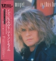 ALISON MOYET Is This Love? JAPAN 12