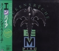 QUEENSRYCHE Empire JAPAN CD w/Bonus 80-Page Booklet!