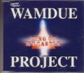 WAMDUE PROJECT King Of My Castle UK CD5
