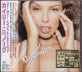 KYLIE MINOGUE Fever JAPAN CD Ltd.Edition w/16 Trx+2 Videos