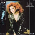 MILVA Non Pianger Piu` Argentina JAPAN LP