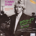 TOMMY SHAW Remo's Theme (What If) JAPAN 7