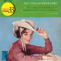 CONNIE FRANCIS Connie Sings C&W Favorites JAPAN 7