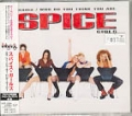 SPICE GIRLS Mama/Who Do You Think You Are JAPAN CD5