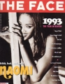 NAOMI CAMPBELL The Face (1/93) UK Magazine